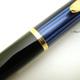 Pelikan D500(D400)Pencil Blue Stripe/Black | ペリカン