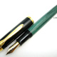 Pelikan M400 Black/Green Stripe Early | ペリカン