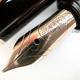 Pelikan M400 Brown/Tortoise | ペリカン