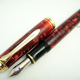 Pelikan Souveran M600 Ruby Red   ペリカン