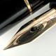 Pelikan Pelikan Fountain Pen