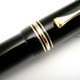 Soennecken Rheingold No.613 Black | ゾェーネケン